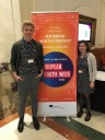 Z konference Future EU Youth Strategy, Brusel 2017